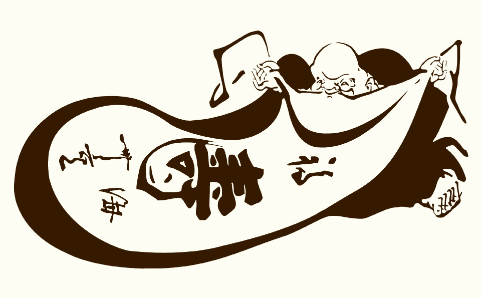 Hakuin's calligraphy of Hotei with an enormous hara (belly)