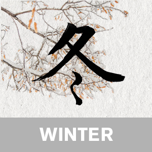 Zen yoga for winter video download