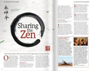 Sharing the Zen article